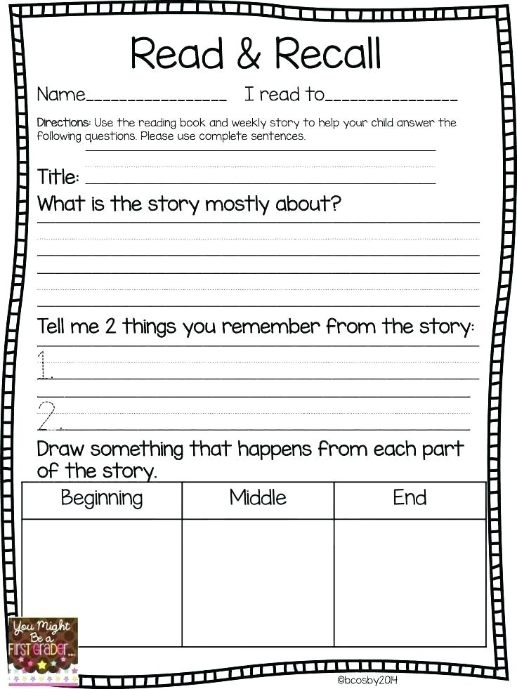 Story Report Template