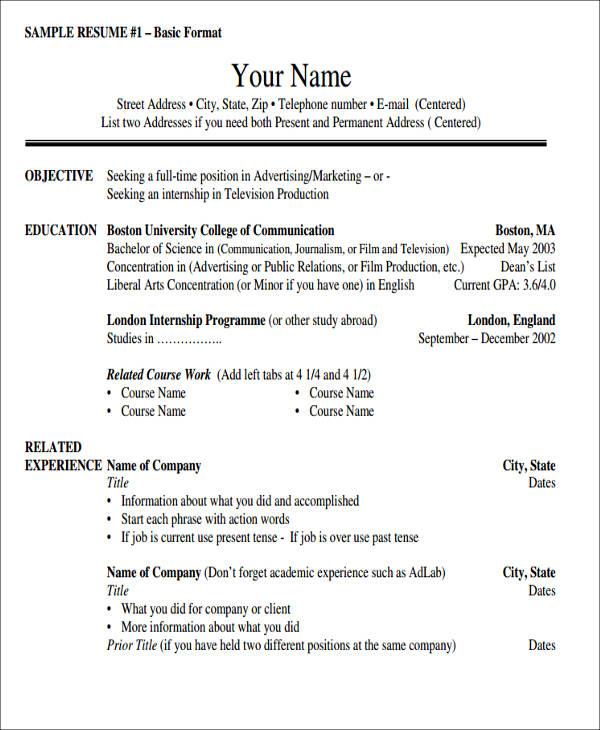 resume templates multiple jobs same company