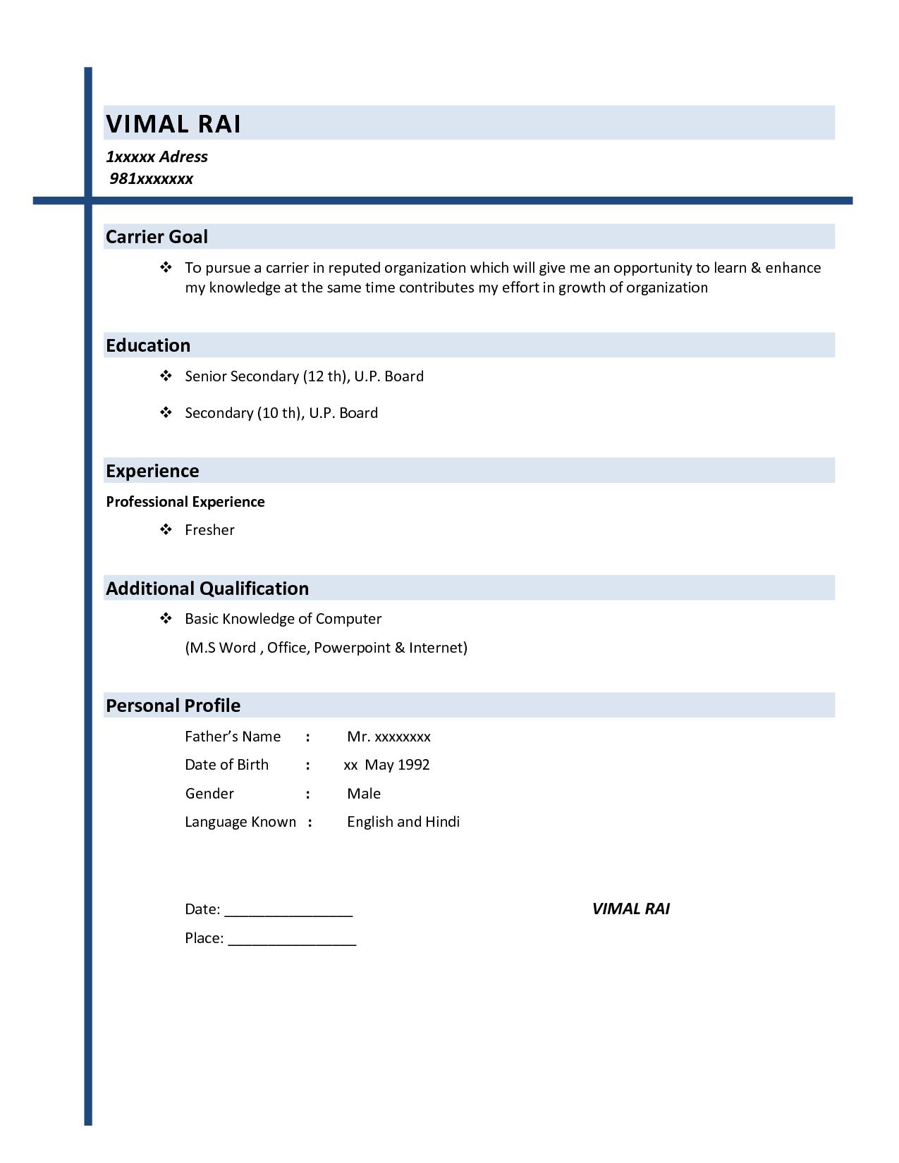 Resume Templates Simple