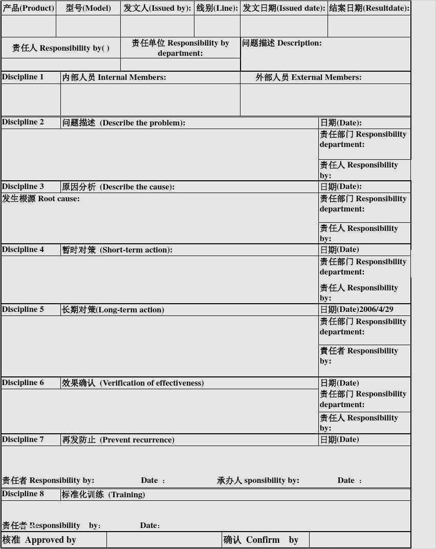 8d Report Template Excel Download